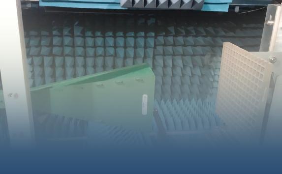 Reconfigurable Inteligent Surfaces